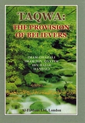 Taqwa: The Provision of Believers