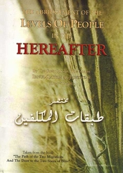 The Abridgment of the Levels of People in the Hereafter