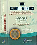 The Islamic Months: A detailed treatise...