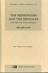 The Messengers And The Messages (Islamic Creed Series, 4)
