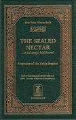 The Sealed Nectar : Biography of the Noble Prophet Med (5.75 x 8.75 inches)