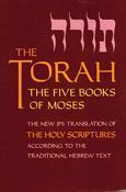 The Torah: The Five Books of Moses (Palm size)