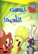 Tom and Jerry - Game Over