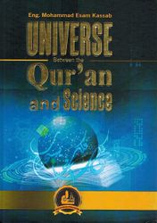 Universe between the Qur'an and Science
