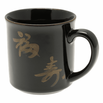 Black & Brown Happiness & Long<br> life Mug, 10 oz.