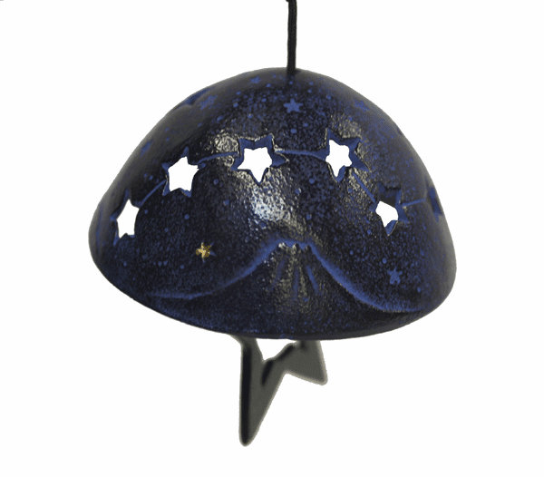Blue Star Cast Iron Wind Chime