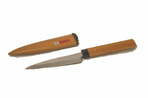 Fruit/Paring Knife with Brown Wood<br> Cover