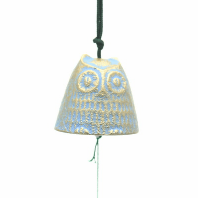 Gold and Blue Owl Cast Iron  <br>Wind Chime