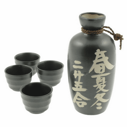 Having Good Business Sake Container & 4 Cups Set