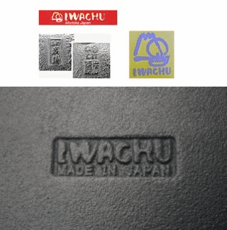Iwachu Cast Iron Products Made in Japan