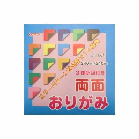 """Pack of 9-1/2"""" Sq. Double Sided<br> Origami Paper 20 Sheets"""