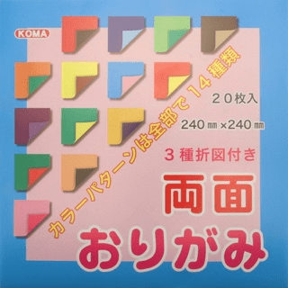 "Pack of 9-1/2"" Sq. Double Sided<br> Origami Paper 20 Sheets"