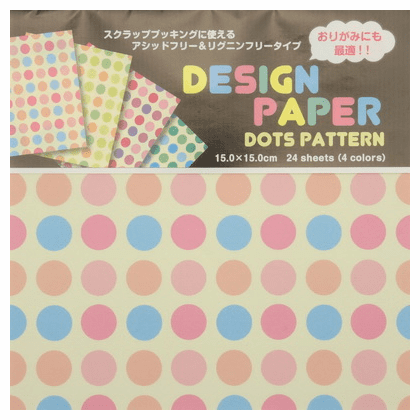 """Package of 24 Origami Papers of Dots Pattern 6""""sq."""