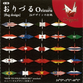 Package of 48 Origami Papers for 24 Countries Crane Orizuru