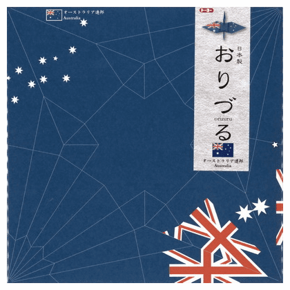 Package of 50 Origami Papers for Australia Flag Crane Orizuru