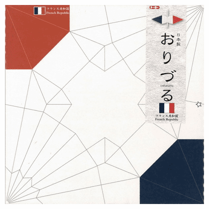 Package of 50 Origami Papers for France Flag Crane Orizuru