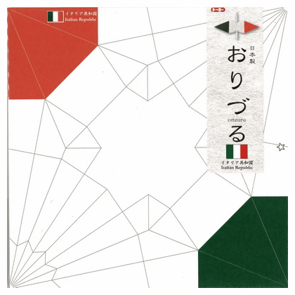 Package of 50 Origami Papers for Italy Crane Orizuru