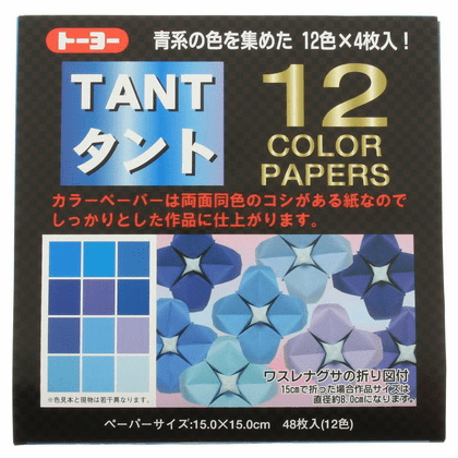 "Package of 6"" Sq. Double Sided Blue  <br>Color Hues Origami Paper, 48 Sheets"