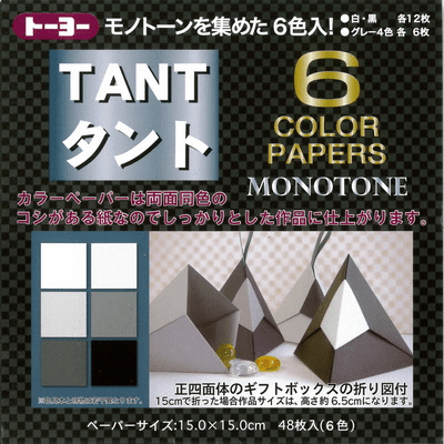 "Package of 6"" Sq. Double Sided <br> Monotone Color Hues Origami  <br>Paper, 48 Sheets"