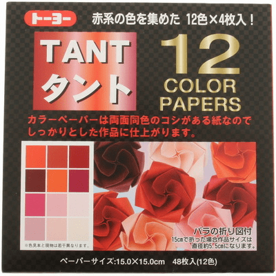 "Package of 6"" Sq. Double Sided Red  <br>Color Hues Origami Paper, 48 Sheets"