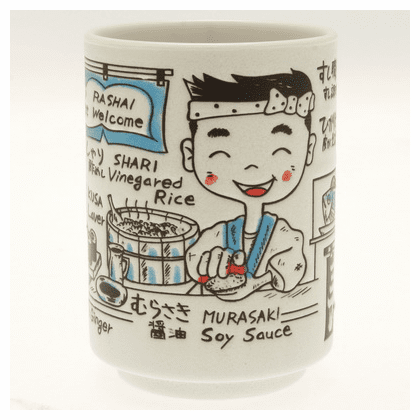 Sushi Chef Talk Cup 9 oz.