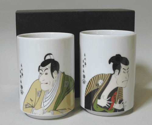 Tea Cups Sharaku 8 oz.