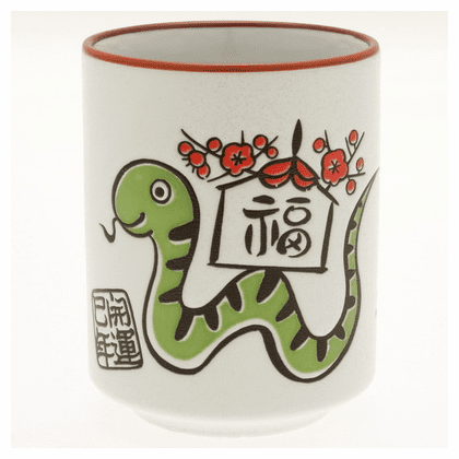 Year of the snake sushi cup, 9 oz.