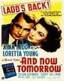 And Now Tomorrow 1944 on DVD
