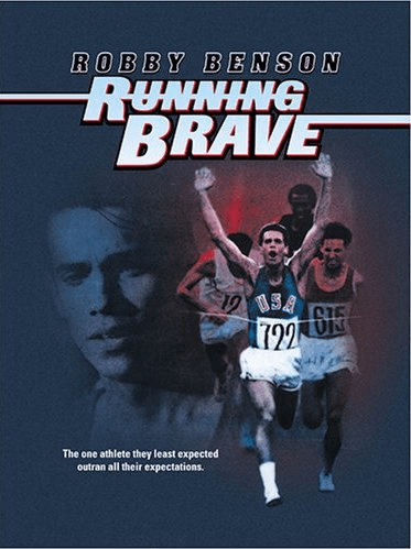 Running Brave 1983 on DVD