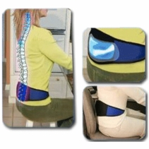 "Back Pain Relief ""Air"" Belt (WHILE SUPPLIES LAST - ONLY 34 LEFT!"