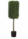 "50"" Rectangular Artificial Boxwood Topiary in Plastic Pot"