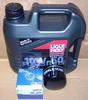 F650/ 700/ 800 10W50 Engine Oil Change Kit (Synthetic) W/Old Spec Oil Filter