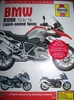 Haynes R1200 Liquid Cooled (2013 & Later) Repair manual