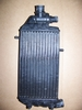 K1200LT Right Side Radiator