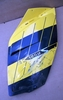 K1200S Right Side Fairing Panel, Yellow/Black