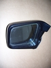 K75/100/1100 RT/LT Left Mirror, Dark Green Metallic, NEW!