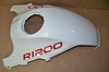 R1200GS ADV (2006-2007) Tank Cover, Center, Alpine White