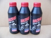 Transmission & Final Drive Oil & Spline Lube Paste