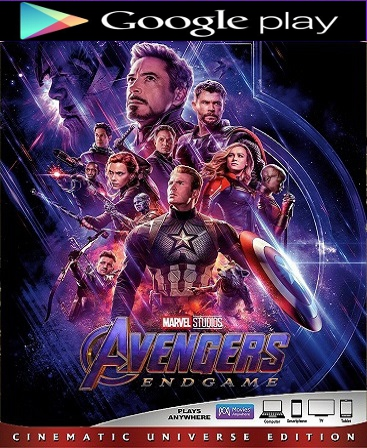 Avengers: Endgame HD Google Play Code