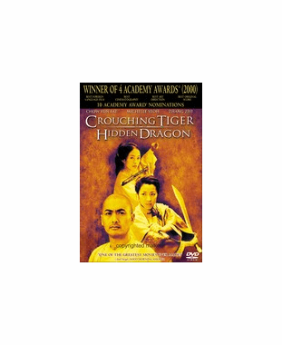 Crouching Tiger Hidden Dragon DVD Movie