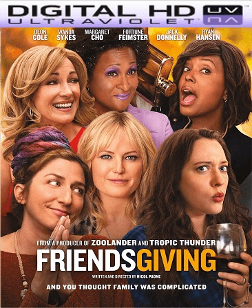 Friendsgiving HD Vudu Code
