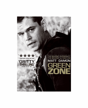 Green Zone DVD (USED)
