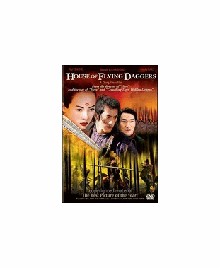 House Of Flying Daggers DVD Movie
