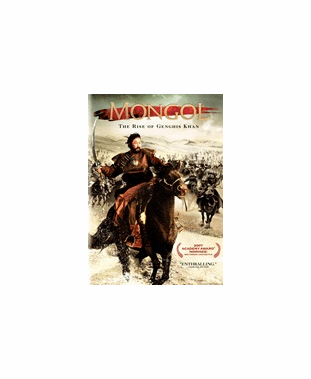 Mongol DVD Movie