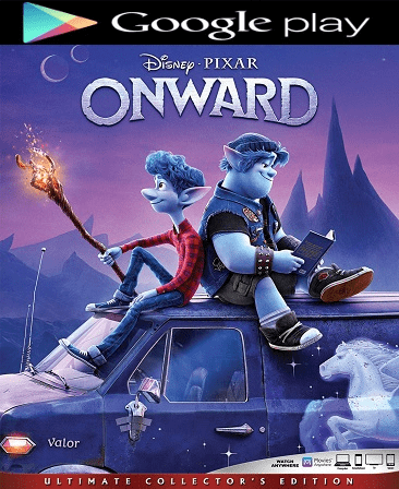 ONWARD HD Google Play Code (Transfers to VUDU & iTunes via MA)