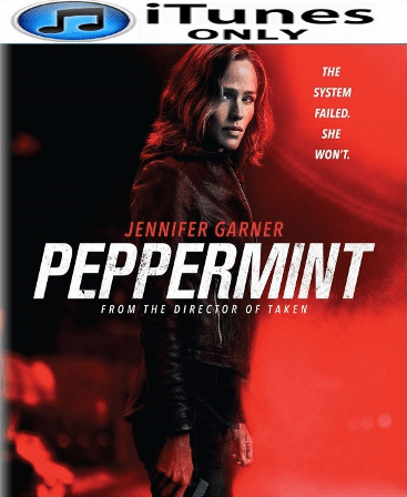 Peppermint HD iTunes Code