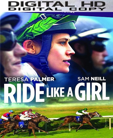 Ride Like a Girl HD Vudu or iTunes Code
