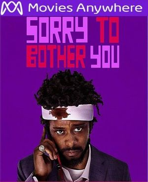 Sorry To Bother You HD UV or iTunes Code via MA