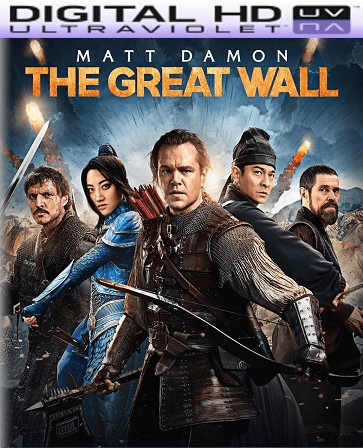 The Great Wall HD Digital Ultraviolet UV Code