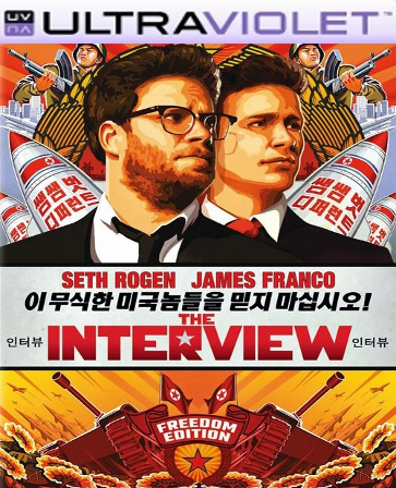 The Interview SD Digital Ultraviolet UV Code